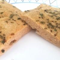 PAN DE MOLDE en 5 minutos en el Microondas. Sin gluten